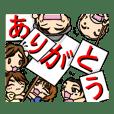 Gozensamasama