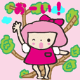 Kako-chan2