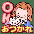 Pretty Kazuko Chan5