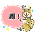 Puppy Sticker(Traditional Chinese)