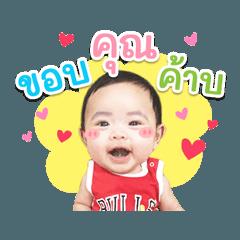 Baby Boy Captain V.1