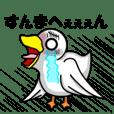 関西弁のアヒル