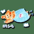 A stray cat CHA-BO & his friends.