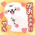 Loving seals