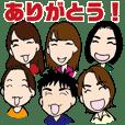 TSUBAKI FRIENDS