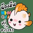 horoscope hi-ho gang nong meen