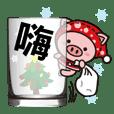 彩紅豬2 (最火紅杯緣貼圖)