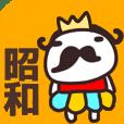 syowa prince sticker
