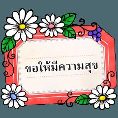 A classy woman.Thai 12