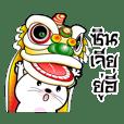 คำอวยพรเทศกาลต่างๆกับโตฟู-ชิแฮมน้อยจอมซน