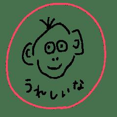 うきうきモンキー