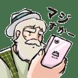 「アルプスの少女ハイジ」ちゃらおんじ編