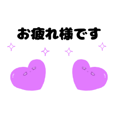 purple heart-chan(3)