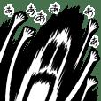 Mr. polite ghost