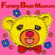 Funny Bear Museum