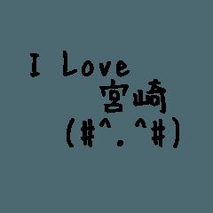 I love miyazaki (1)