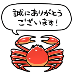 crab that speaks in honorific