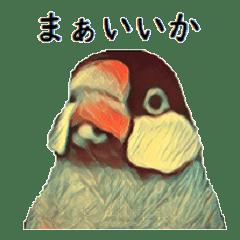 文鳥のつぶやき2