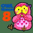 フクロウ 博物館 8
