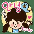 Doki Doki Hangul3