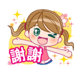 Pop Girl (Taiwan) 7