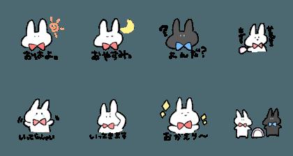 Love_kamaboko_chan_stamps