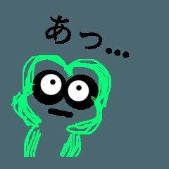 カエルが可愛い