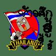 Football-Thai 2