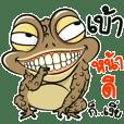 Troll Toad