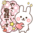 kind keigo rabbit sticker