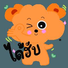 B nice bear