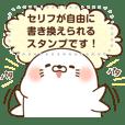 毒舌あざらし☆メッセージスタンプ.