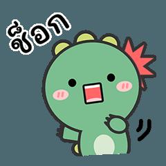 Happy Dinosaur Green