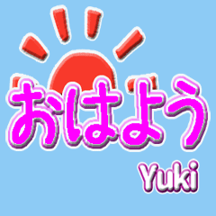 Moving hiragana for Yukisan