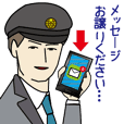 Station staff Stickers ver.2