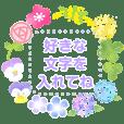 花いっぱいメッセージスタンプ