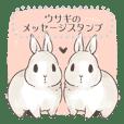 ♥ウサギのメッセージスタンプ♥