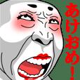Annoying Genjin