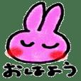 hiroshima rabbit