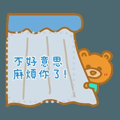 饅頭熊訊息貼圖