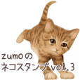 zumo cats sticker vol.3 (Japanese)