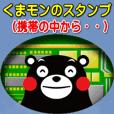 KUMAMON sticker(KEITAI ver)