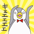 おてんばペンギン そらみ2
