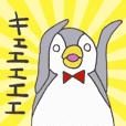 "Bubbling Penguin ""Sorami"" 2"