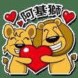 BenQ Lion Family
