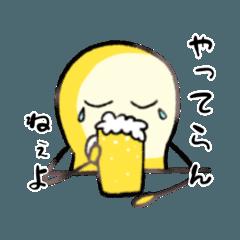 SASAKURE_20200607