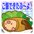 ぶーぶーちゃん その3