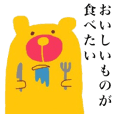 He is a Ironical yellow bear.