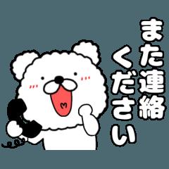 Usable every day Mofumofu dog 13
