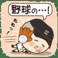 Of the baseball.